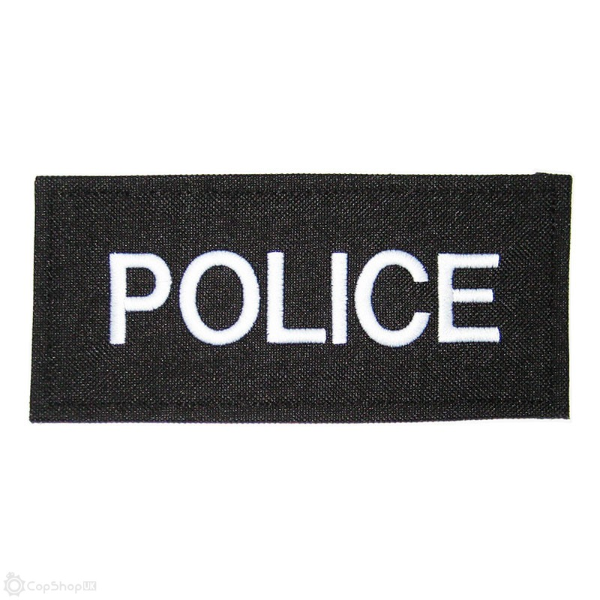 Fabric Velcro Badge - POLICE