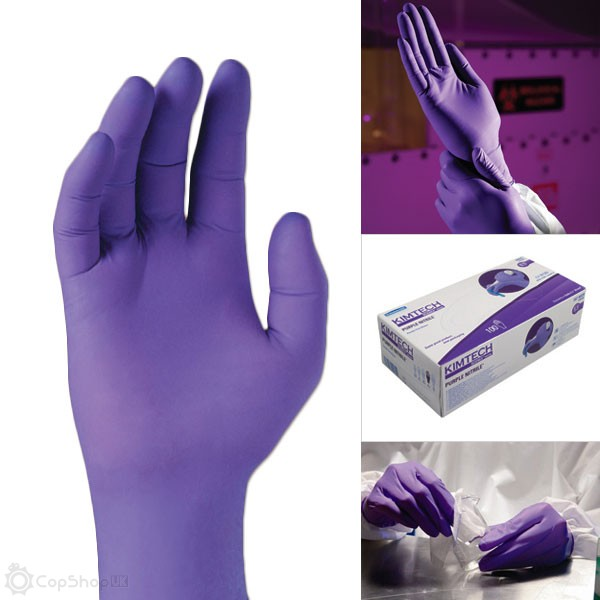 Purple Nitrile Gloves - Powder Free